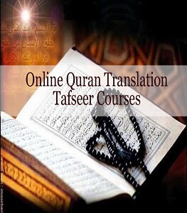 Online Quran Classes for Kids & Adults with Expert Arab Tutors